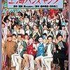 『上海バンスキング(1984)』@国立映画アーカイブ(19/05/09(thu)鑑賞)