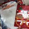 2018年セリアVSダイソーのクリスマスグッズが可愛い!サンタの衣装からツリー・パーティグッズ・ラッピングまで!