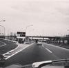 昭和38年 名神高速開通 トヨペットクラウン