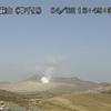 阿蘇山では200回以上の孤立型微動を観測!噴火警戒レベルは1が継続!