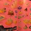 赤ちゃん時代から約7年間図書館に通って、やっぱりおすすめシリーズ絵本3選