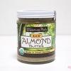 これに勝るビタミンEサプリメントはない。Wilderness Poetsのローアーモンドバターを使って生アーモンドミルクを作ってみました。