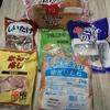 業務スーパーで、目的の食パン購入!