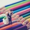 結婚式はテーマカラーを決めると思い通りに!ペーパーアイテム・テーブルコーデにも◎