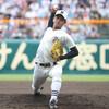 【ドラフト選手・パワプロ2018】井上 広輝(投手)【パワナンバー・画像ファイル】
