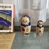 ネコーシカの書棚展、氷川丸から黄金町バザールへ