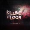 英国版は『Killing Floor 2』が日本語に対応していました