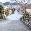 海と川をつなぐ道!【坂越】の古い町並み 見所まとめ その2