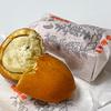 【能登】お土産に芋を使ってない能登銘菓「いも菓子」はどうでしょう