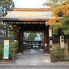 京都 上御霊神社・例大祭、小山郷六斎念仏 (8月18日)