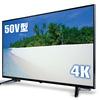 ドン・キホーテ、54,800円の4K 50型液晶テレビ「LE-5050TS4K-BK」を発売「市場最安値に挑戦」
