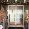 シェラトングランドホテル広島「日本食 雅庭」でランチ
