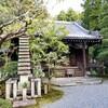 【京都】【御朱印】泉涌寺塔頭、『新善光寺』に行ってきました。 京都観光 京都旅行 女子旅 主婦ブログ