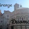 フィレンツェといえば!定番のドゥオモに事前予約なしで行ってみた。