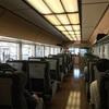 リゾートやまどりとSMサウナみなかみ号に乗ってきた。
