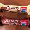 輸入菓子:ローカーガルデーナフィンガー:チョコ、ヘーゼルナッツ