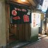 ちゃんぽん 一鶴 すすきの店 / 札幌市中央区南6条西3丁目 おふく会館1F