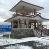 秋田県潟上市・梅の里公園で地上波遠距離受信<TBS系列>