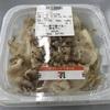 【昼飯】セブンイレブン ぽん酢で食べる!豚もやし