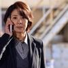 片平なぎさ 中島ひろ子『ショカツの女13』