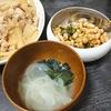 豚こま大根炒め、大豆青のり炒め、味噌汁