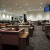 【楽天ゴールドカードユーザーは無料!】福岡空港「くつろぎのラウンジTIME」を堪能してきた。