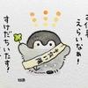 超コミュ障の私が、日本第一党の党員になったワケ。