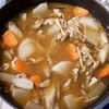 【ストウブ鍋】肌寒い季節に作って食べる豚汁は最高かつ異常な美味さ【ピコ ココット】