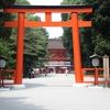 京都 御棚会(みたなえ) 上賀茂神社 1月14日