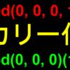 【Unity】Unity + C# でカリー化【C#】