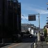 金田新田(堺市北区)