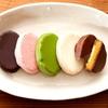 大阪府堺市 Sweets Factory Cerise(スリーズ)の【安納芋トリュフ】