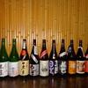 「日本酒の会sakenagoya10月定例会」に参加してきました。