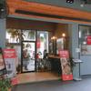 ハビトモールのベトナム料理店「Muine(ムイネー)」で美味しいバインミー@オンヌット