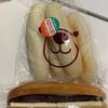 ご当地パン:デンマークベーカリー:あんバタ―/すてっぃくぱん/クランベリークリームチーズ/ハイジの白パン