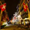 NEC、海外でフィンテック スイスの金融ソフト買収