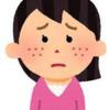 【ニキビ治療は病院で改善!】