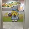 ふなっしーカフェ心斎橋店に行ってきたなっし!