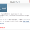 Java Runtime Environment (JRE) 8 Update 151