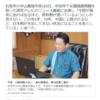 石垣市長、その認識たぶん正しいです 尖閣諸島とられる寸前・・・ 2021/7/8