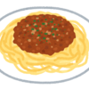 Pasghetti