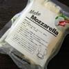 ヒカリエにある手作りできるチーズのお店 渋谷チーズスタンド