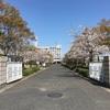 学食巡り 227食目 福山平成大学