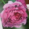 キタッーーーーーーー てんちょさんのサイン入り!「鉢で美しく育てるバラ」(^_^)v
