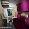 タイ国鉄夜行列車・バンコク→ノンカイ 乗車記(乗車編)/Thai Railways #25 Bangkok to Nong Khai