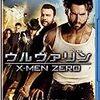 ウルヴァリン: X-MEN ZERO(2009)
