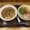 新小岩【赤丸】台南ビーフンサービスセット ¥850+大盛 ¥100