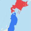 この季節、おすすめ旅行は北海道!!