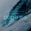 【遊戯王】DDD展開考察 #203(必要札:ケプラー、地獄門、ラミア)
