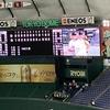 中島200号3ラン含む6得点でワンサイドゲーム!本拠地3連勝!!!